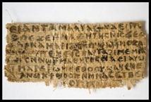 vals papyrusfragment